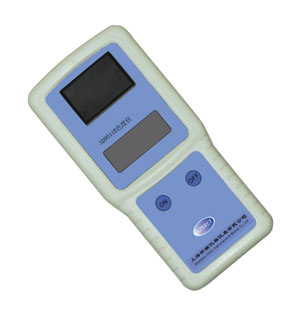 Colorimeter ( water quality analyzer)