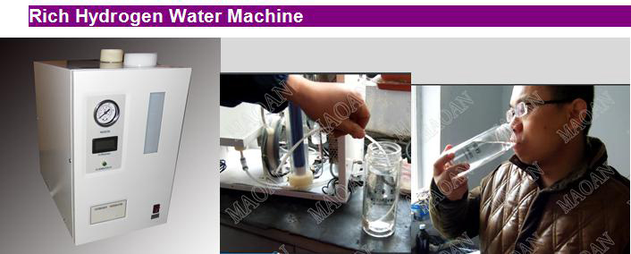 Rich H2 Water Machine